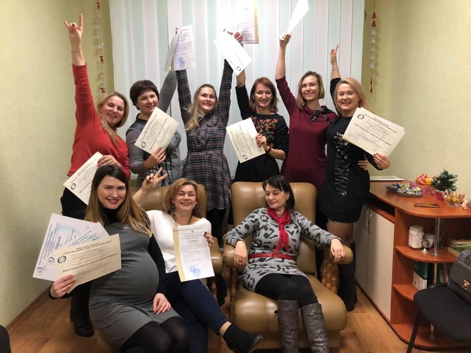 позитивная психотерапия, обучение, сертификат, Украина, базовый курс