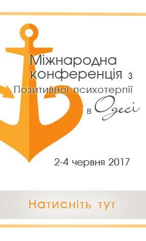 banner-odessa-2017