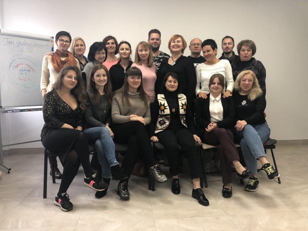 Мастер курс по позитивной психотерапии в Полтаве, Украина