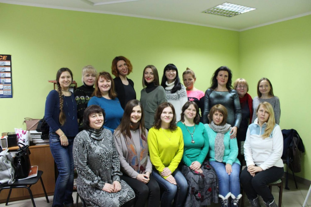 Позитивная психотерапия, Пезешкиан, Обучение, Украина, Курсы для психологов