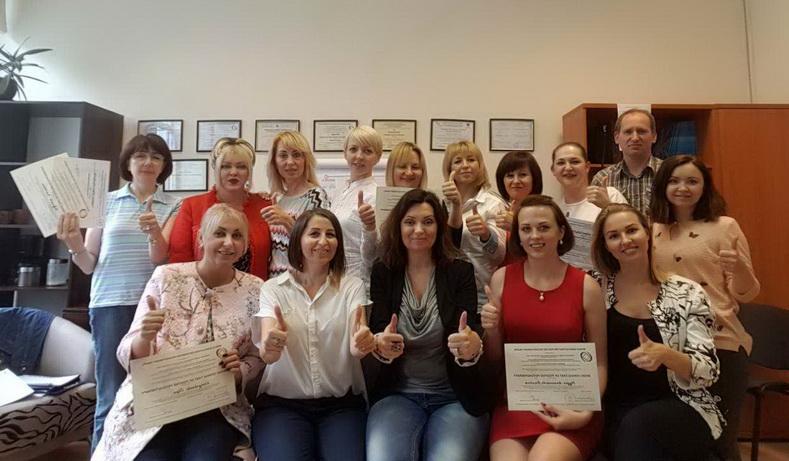 Позитивная психотерапия-Носсрат Пезешкиан-Украина-Днепр-11 группа