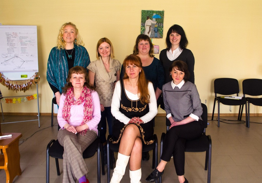 Позитивная-психотерапия-Украина-Моршин-4-1