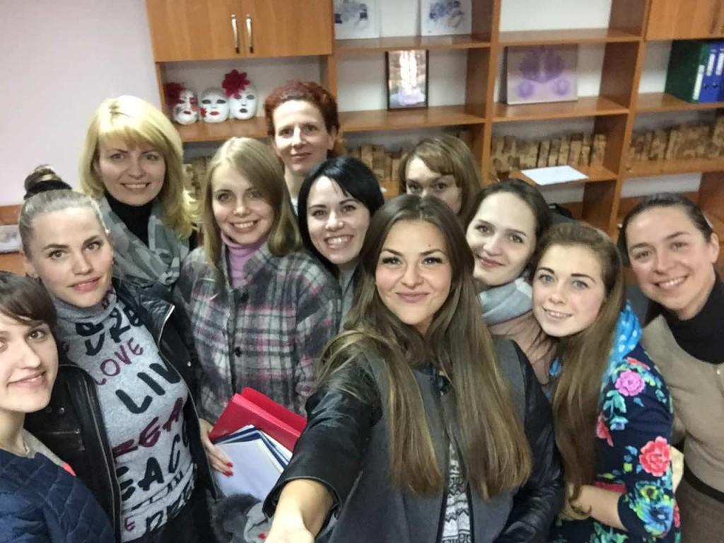 Позитивная-психотерапия-Украина-Хмельницкий-БК-7-2