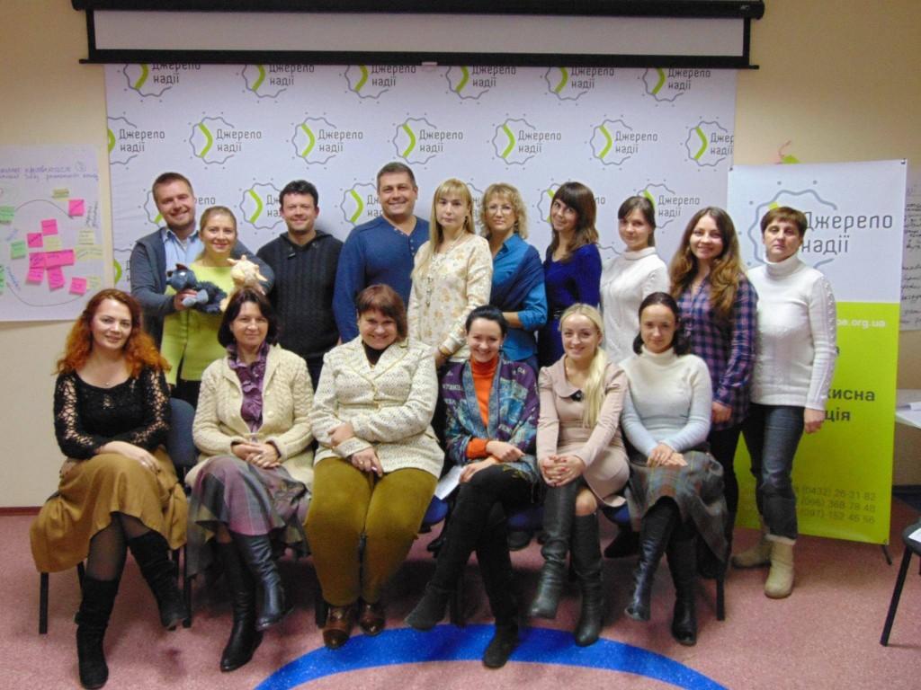 Позитивная психотерапия в Украине - Винница