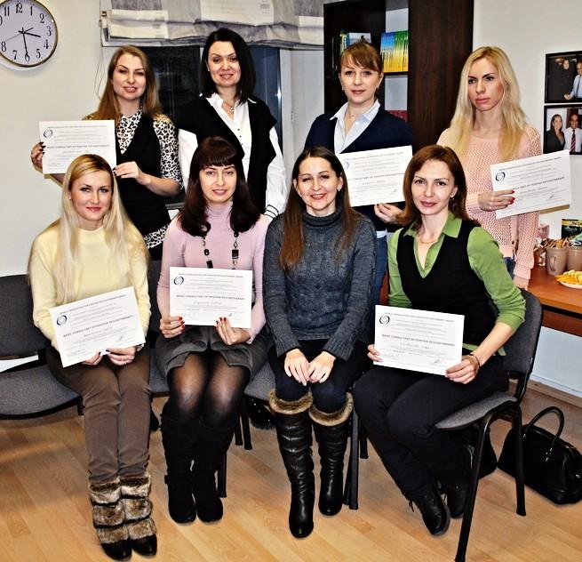Позитивная психотерапия в Украине - Днепропетровск