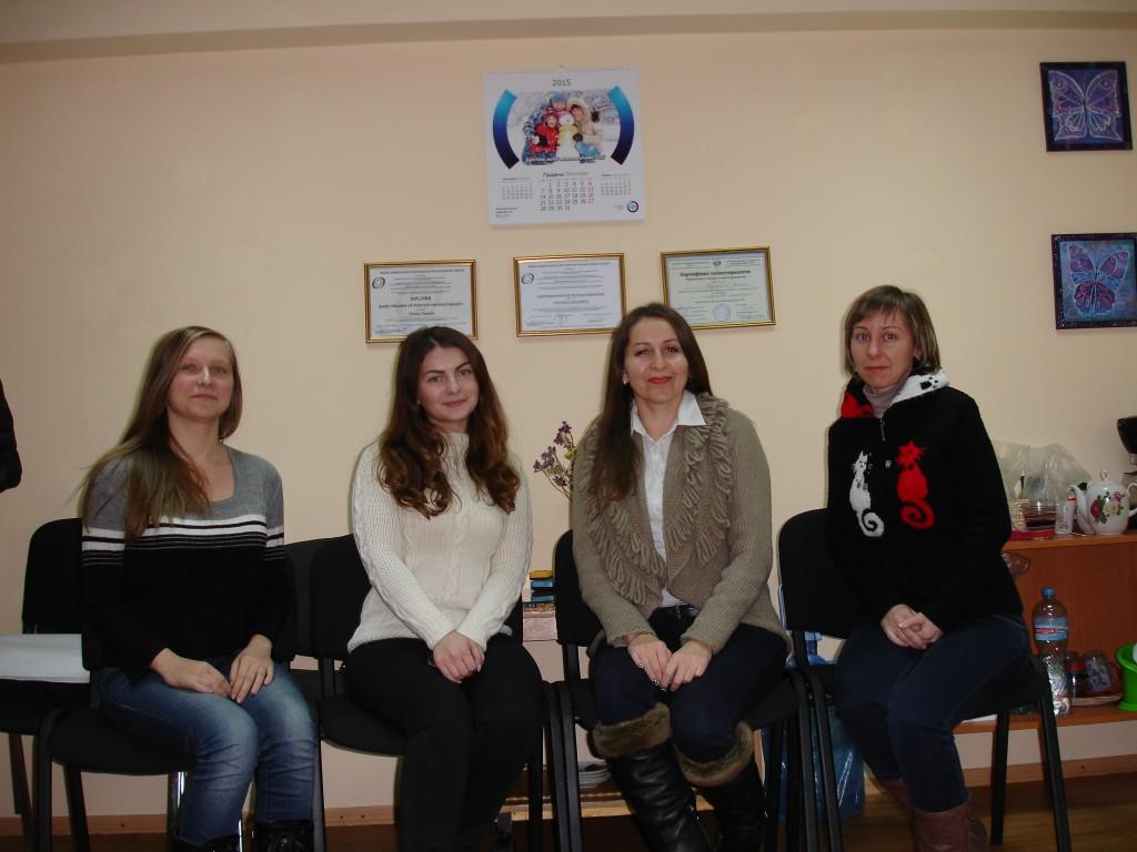 Позитивная психотерапия в Украине - Кременчуг