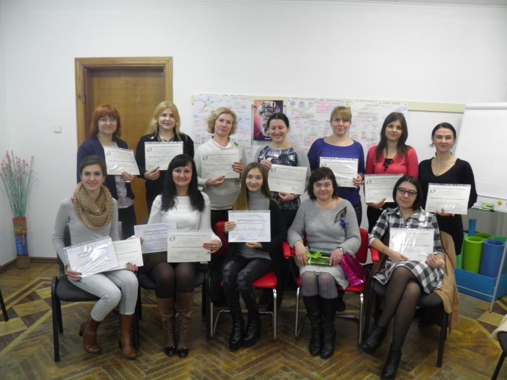 Позитивная психотерапия в Украине - Тернополь