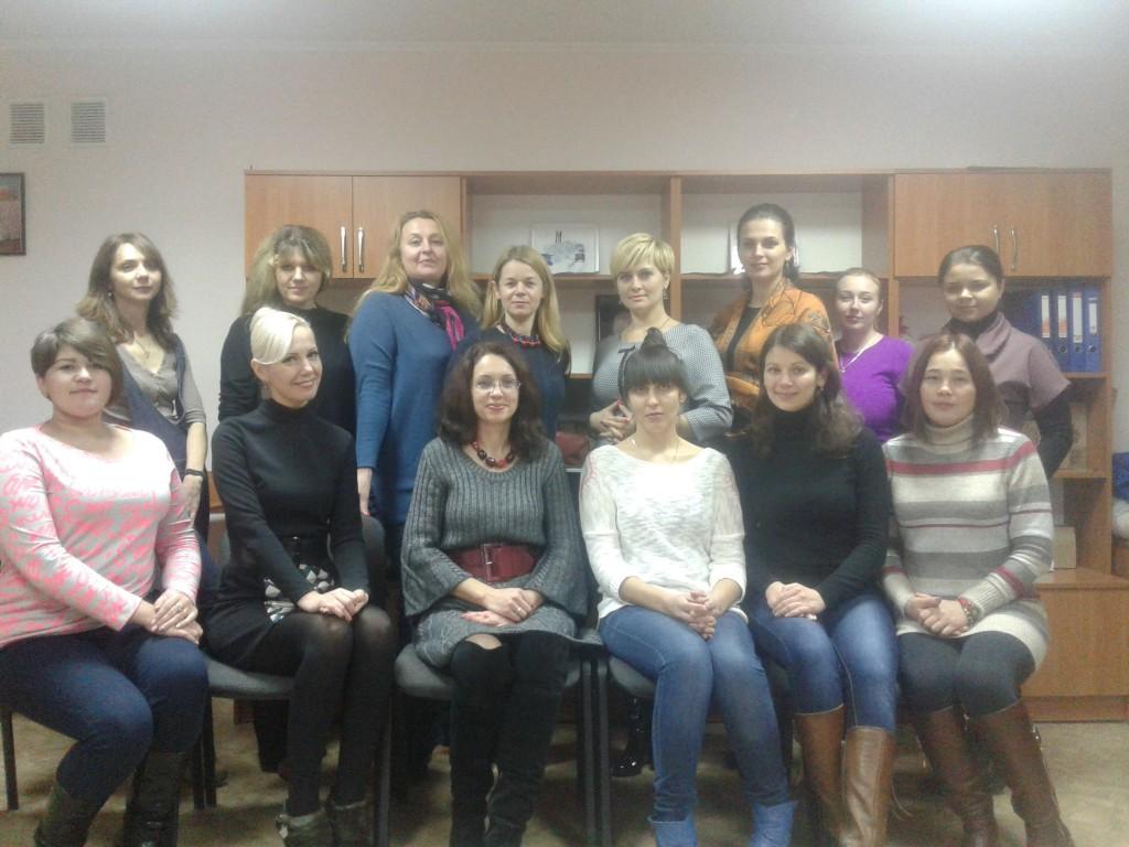 Позитивная психотерапия в Украине - Хмельницкий