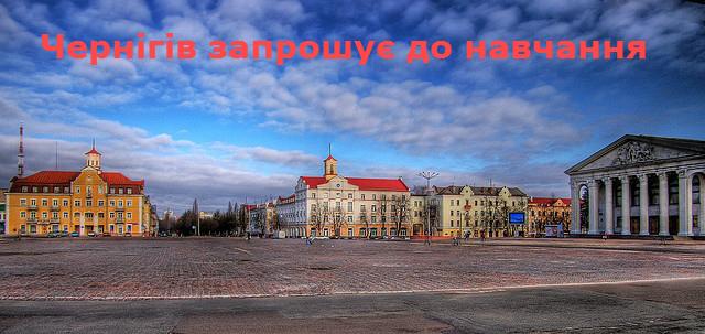 Позитивная психотерапия в Украине - Чернигов - БК10