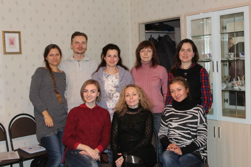 Позитивная психотерапия в Украине -Чернигов