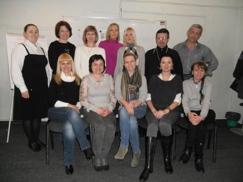 Позитивная психотерапия в Украине, Днепропетровск