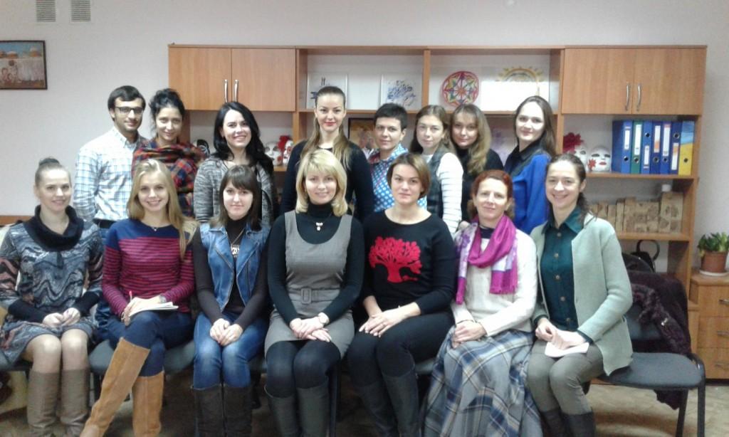 Позитивная психотерапия_Пезешкиан_Украина_Хмельницкий