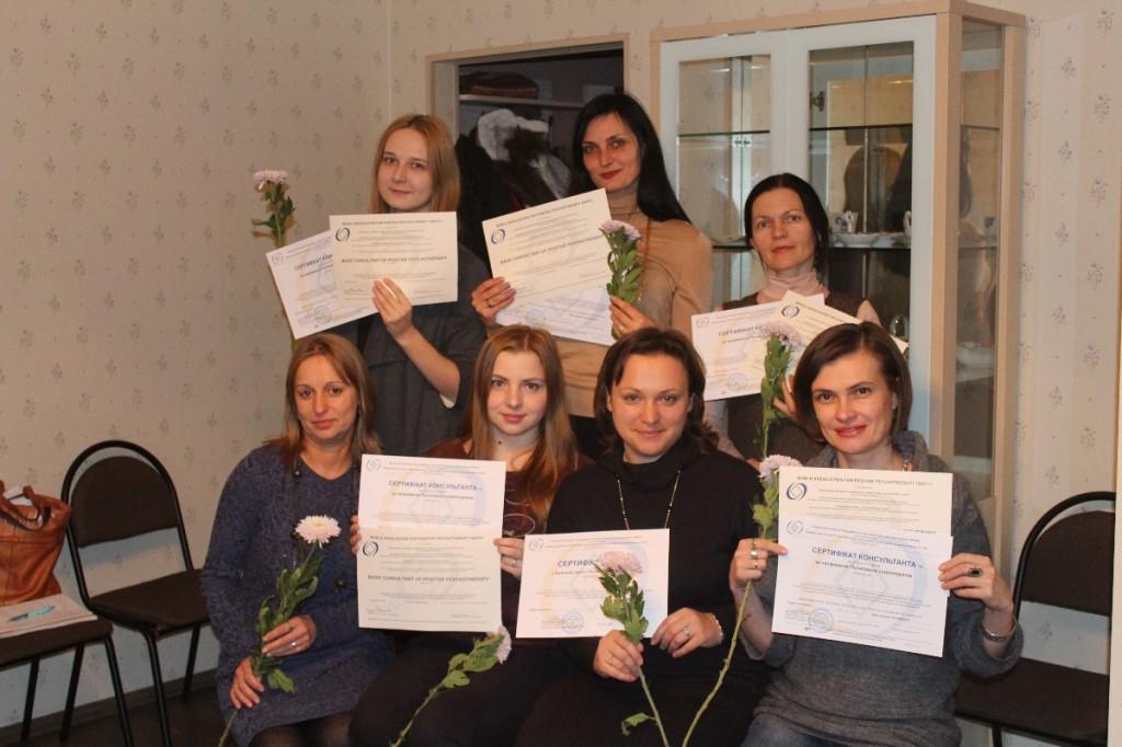 pozitivnaya-psixoterapiya_ukraina_chernigov