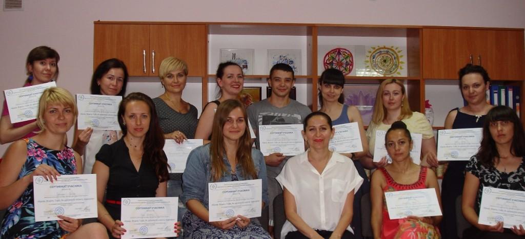 Позитивная психотерапи в Украине-Хмельницкий_3