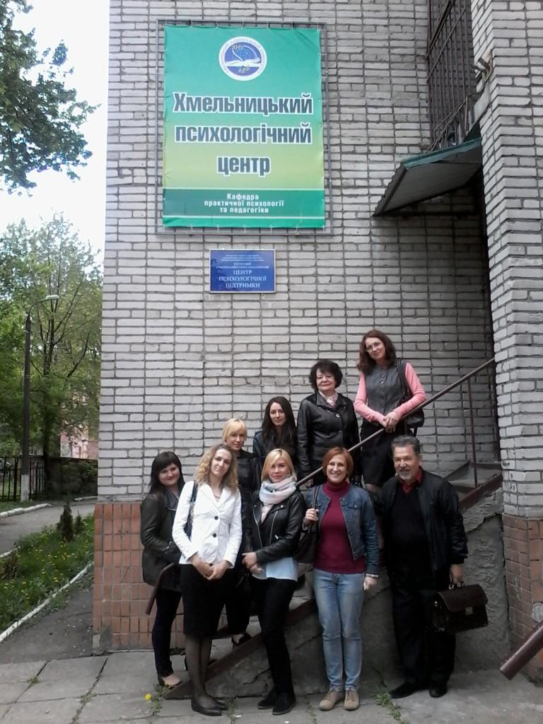 Позитивна психотерапія в Україні