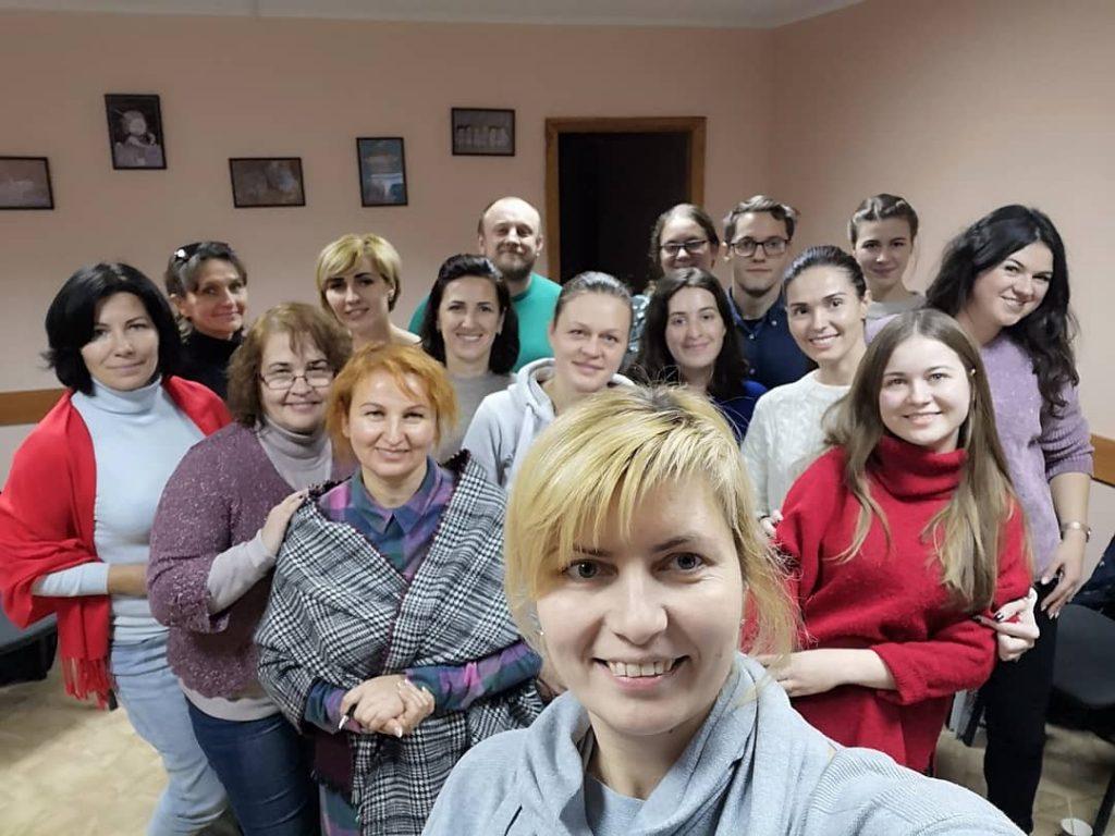 11-я группа базового курса по позитивной психотерапии в Хмельницком, тренер Наталия Ханецкая.