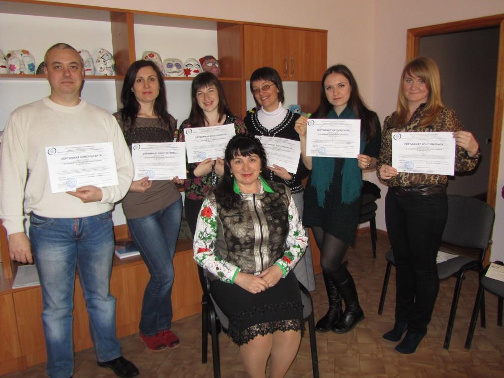 Позитивная психотерапия в Украине