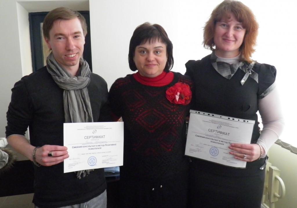 Pozitivna psihoterapіja v Ukraїnі-10