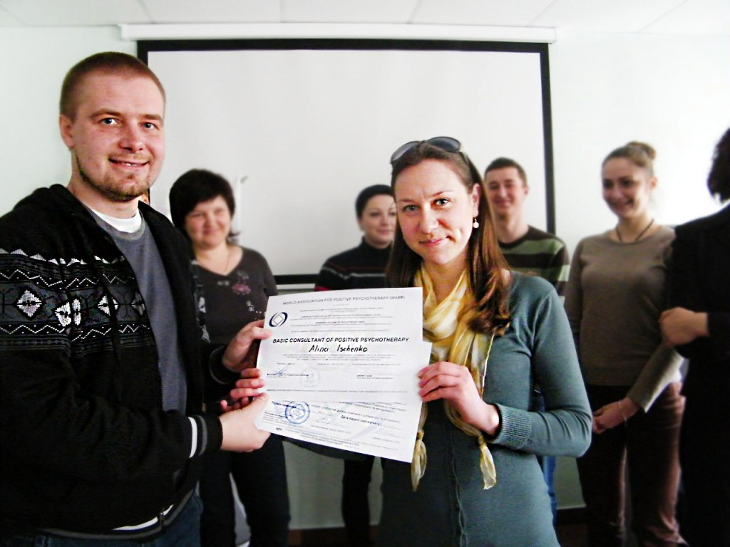 Вручение сертификата-2
