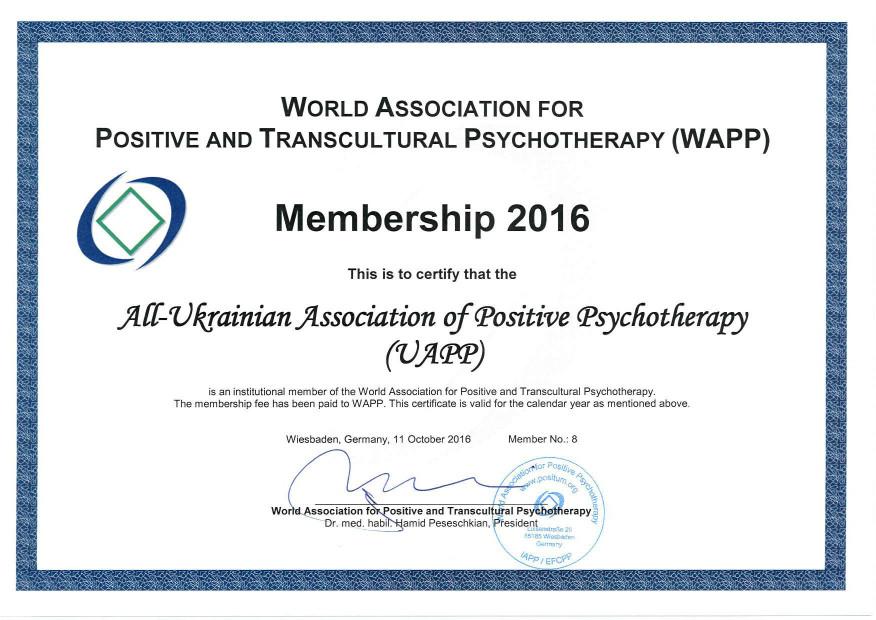 WAPP Memb_Cert_2016 8 (UAPP)