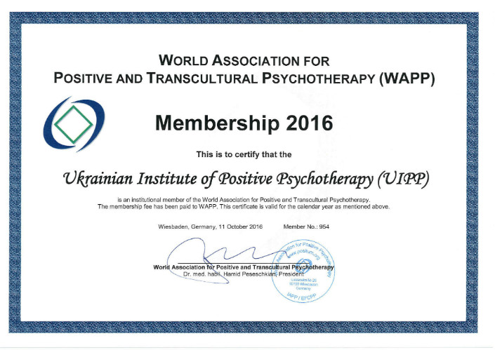 WAPP Memb_Cert_2016 954 (UIPP)-min